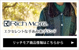 Rich More Products